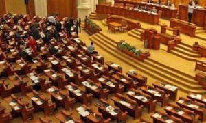 Camera Deputatilor - sursa: stiripesurse.ro